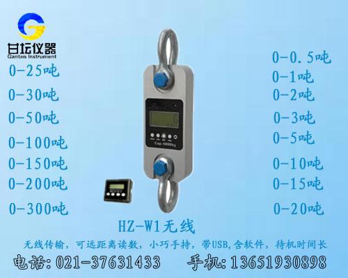 油田拉力测量仪_30吨机械式测力计表
