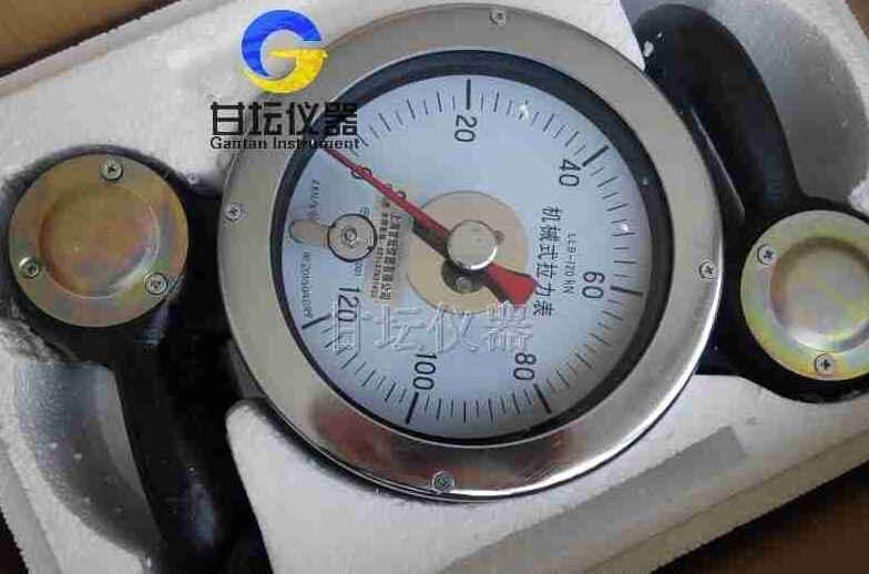30KN拉力計機械式.3噸測力計,3T指針推拉力計