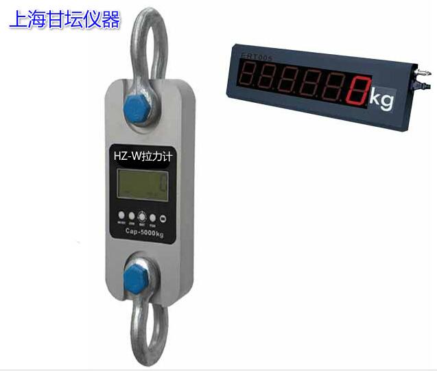 3T/30KN 3噸拉力測算計共應-全套