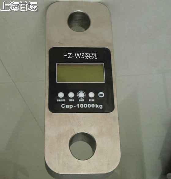 卷杨机专用拉力计,3T无线测力仪,3吨测力计价格